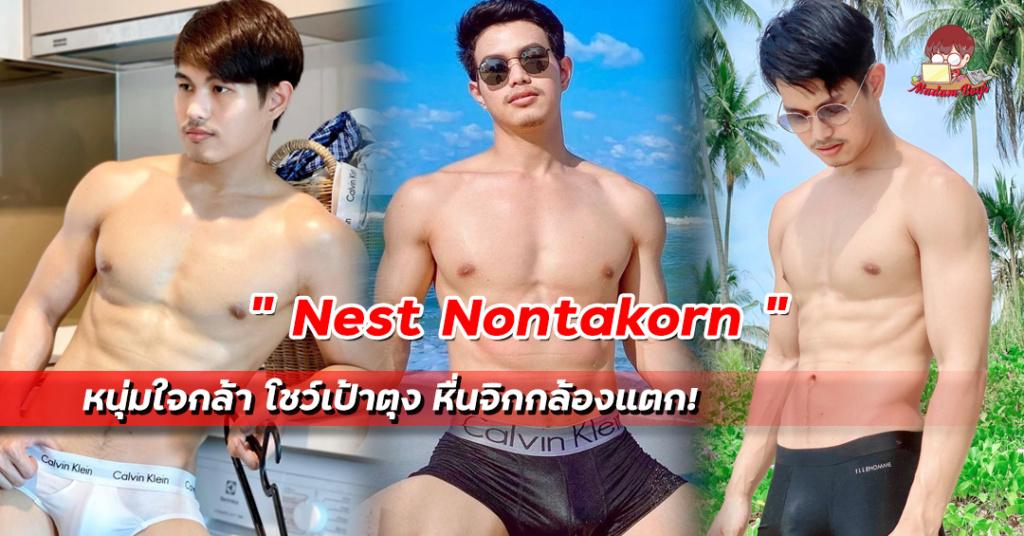 Nest Nontakorn